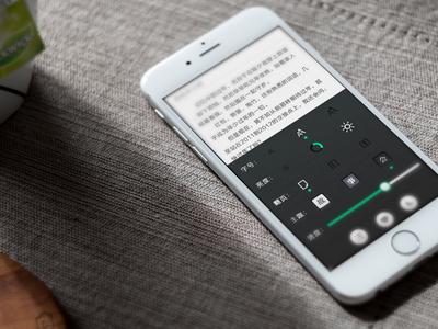Banyan app