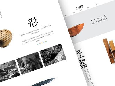 Wood carving website