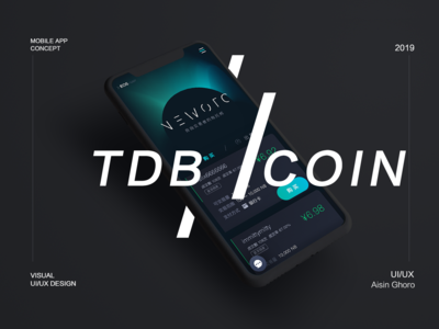 Virtual currency transaction