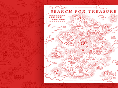 Treasure activity Poster