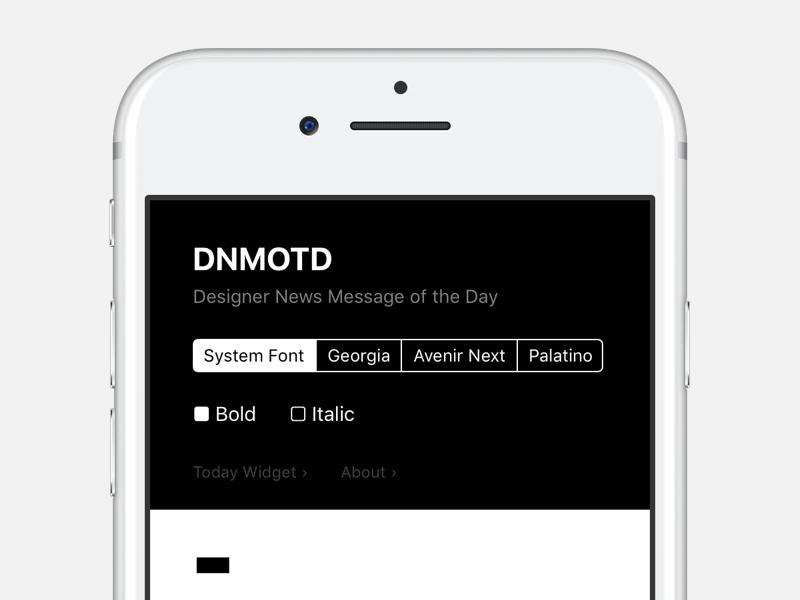 DNMOTD - Designer News Message of The Day motd quote designer news