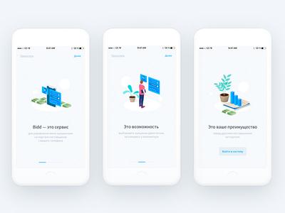 Illustration for mobile app sketch finance application mobile illustration
