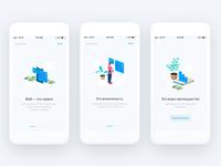Illustration for mobile app