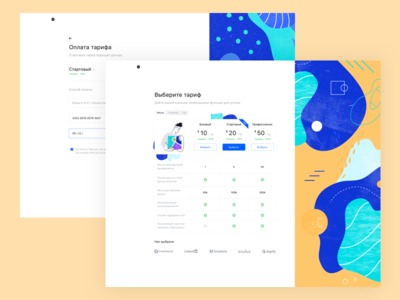 Pricing Page concept ux typography price desktop web ui illustration design