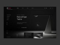 MUJI design studio // Main screen
