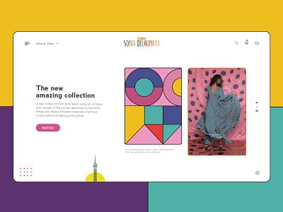 Sonya Delaunay v3 abstract colors web webdesign website