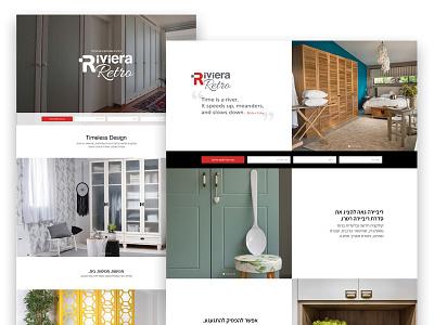 Riviera Retro web design landing page branding