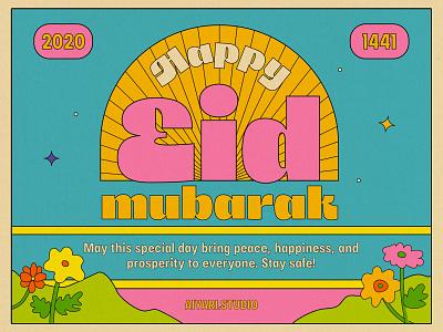 Happy Eid Mubarak greeting card eid mubarak groovy 70s 60s funk display vintage retro wip aiyari