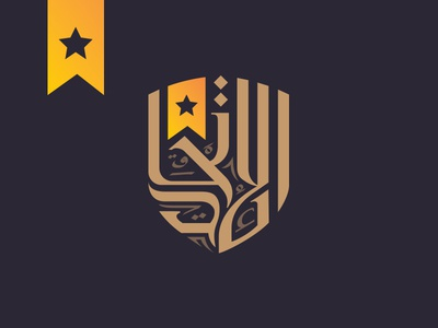 Logo Bank al Etihad