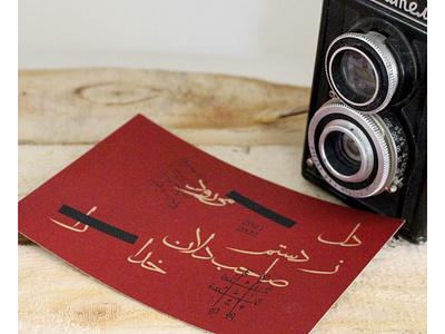 god postalcard postal card logo typography layout design book illustration graphic design book design