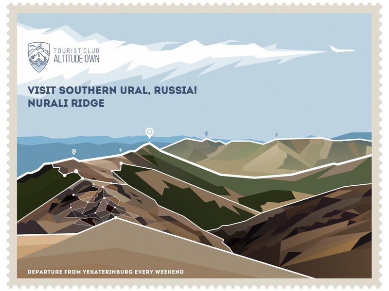 Visit Southern Ural, Russia — Nurali Ridge nurali design mountains illustration coreldraw