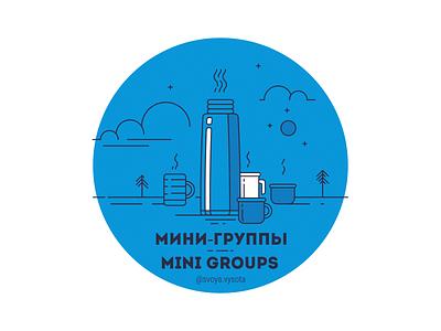 """Mini-Groups - Advantages pics for """"Altitude Own"""" tourist club tourism icon set icon design mountains logo branding vector illustration coreldraw"""