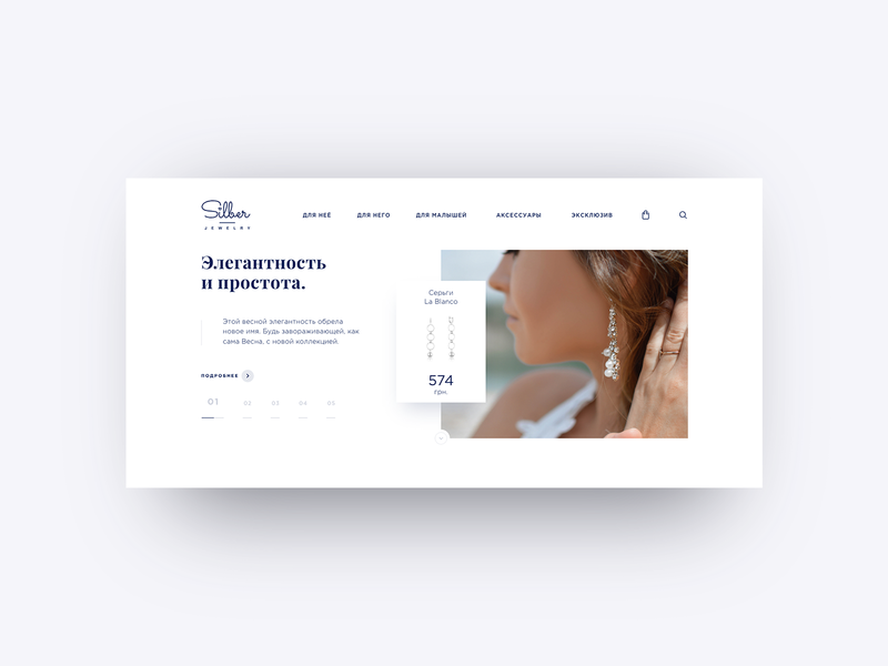 Silber main screen concept ecommerce boutique design blue and white minimal web flat website ux ui branding bright colors main screen main page main jewelery