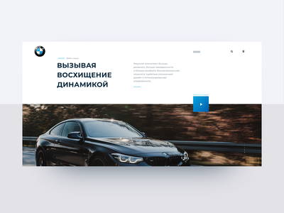 BMW Seties Page Concept branding bmw main page bright colors main concept blue and white minimal web ux website ui