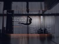 Fly yoga II  (Main screen)