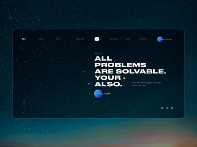Cosmic Shot astronomy astro space ui  ux typography ui design design main page minimal web ux website ui