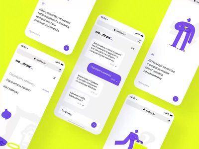 Chat Bot UI wedraw webdesign website ui8 onboard mobile design motion-design ionovdesign bot clean chat animation after-effects character uxdesign web