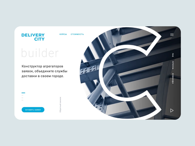 Corporate Website uiux ux delivery corporate landing page screen page landing web web design website branding ui design wedraw motion-design ionovdesign clean animation after-effects