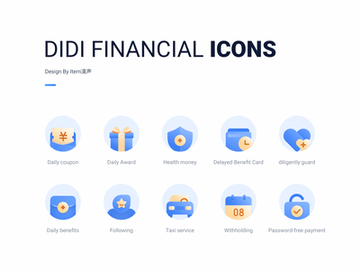 Financial Icon password-free payment password-free payment card safety gift coupon golden blue logo illustrations ux icon ui app design take a taxi