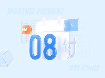 Credit payment illustration icon blue grass calendar bubble line chart finance illustrations ui design 8 number c4d cedit pay
