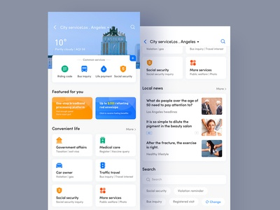 Alipay - City Service Page Redesign icon blue design ux ui app news travel interest gas vaccine query register exit visa taxation traffic travel medical care government affairs social security life payment bus inquiry riding code