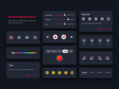 Mi Zili Component Library red dark ux ui tab subscript expression double speed shooting breakfast icon coffee rosy whitening dermabrasion style font specification component library select