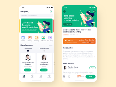 NetEase Cloud Classroom Redesign study green price jion reminder fontd esign fontd esign software paintings literacy products search remind product illustrations ux icon app ui design