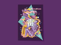 CHINESE SLANG CARDS  - LÉI
