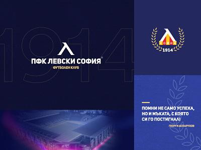 🔵⚪️ Levski Sofia Brand levski sport illustration typography branding logo design
