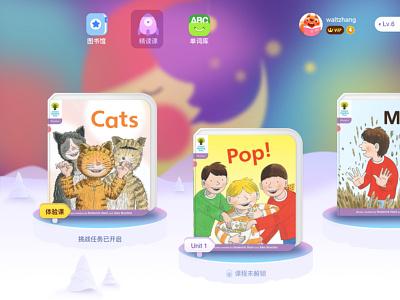 bookbook english kids child ui app book