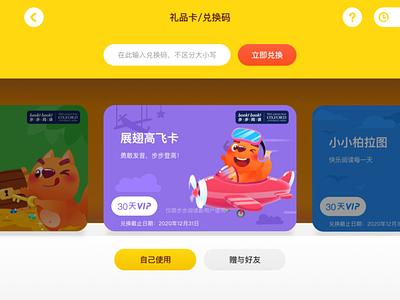 bookbook card kids child ui app enlish book