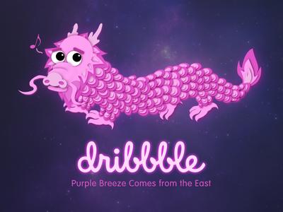 A little pink dragon