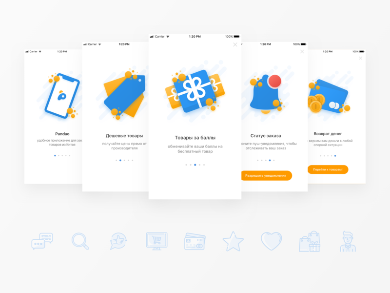 Onboarding and empty page icons mobile app flatdesign gray blue button status design vector icon set icons empty screen illustration ux ui design onboarding screens onboarding