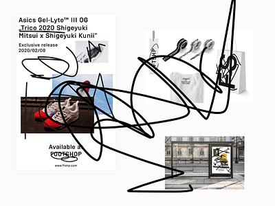Footshop – visual identity collage 2 brand new international brand variable scribble logos fashion shop prague identity branding studio najbrt footshop najbrt logo identity