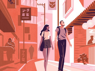 Air bnb ramen illustration travel shimokitazawa tokyo japan