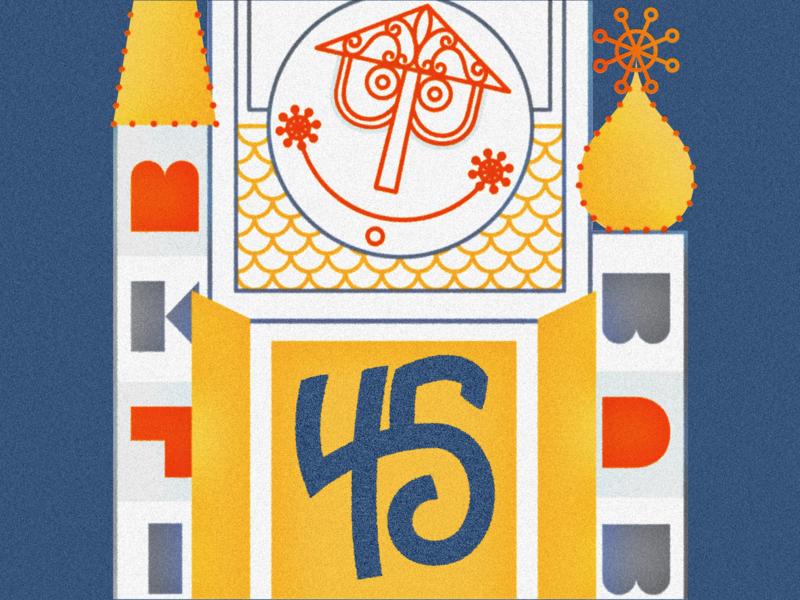 Magic Kingdom's 45th Anniversary small world disney graphic design texture vintage vector illustration illustrator design