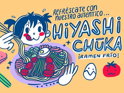 Hiyashi-Chuka japanese art japanese food hiyashi food japanese japan character design procreate illustration