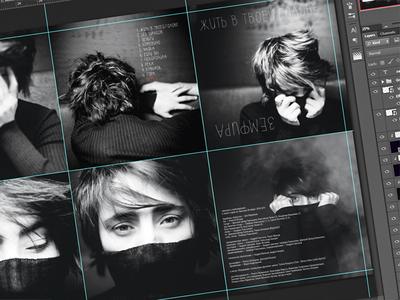 Design development of the studio album for cult singer Zemfira zemfira cd albom cover psd studio design black