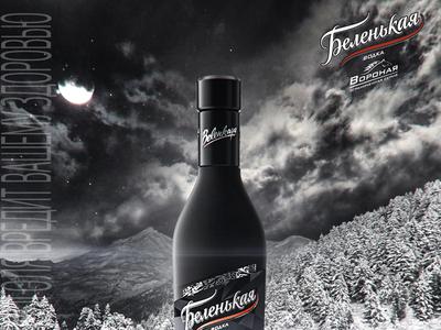 New Shot - 04/16/2014 at 07:29 PM 3d light black render 4d vodka russia