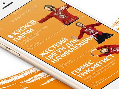 Qigong: Individual Practices iOS App appstore. designe free photo iphone menu ux ui yoga ios practices qigong