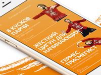 Qigong: Individual Practices iOS App