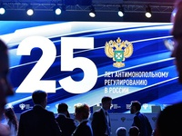 FAS Russian competition week 2015