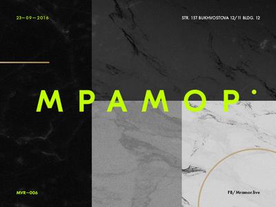 МРАМОР˚ identity moscow underground live techno rave record marble logo