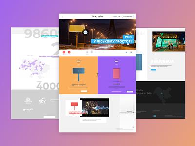 Bigmedia: website design figma webmil web production webdesign ux ui design