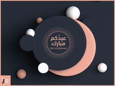 Eid Greetings blender 3d mubarak eid