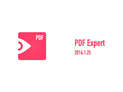 Day Eight:PDF Expert icon sketch redesign