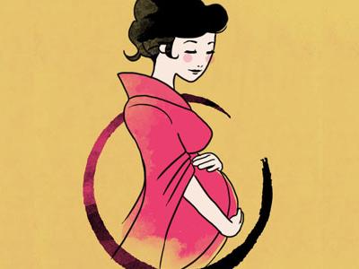 Logo Shiatsu Massage  japanese illustration kimono pregnant tao paint japan mother baby pink circle logo