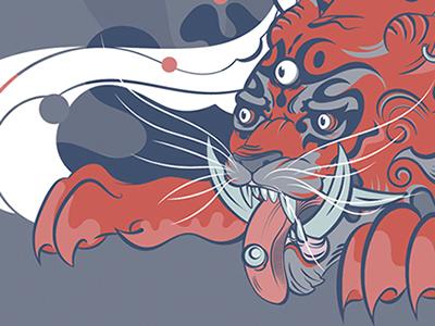 Tiger - detail