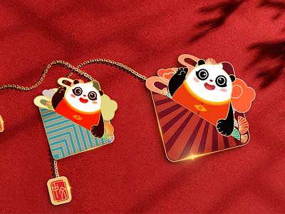 QIU QIU KEYCHAIN chinese style illustration design branding