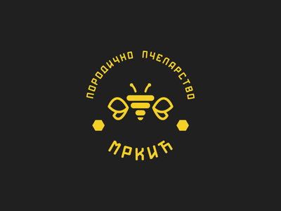 Beekeeping company logo v2 symbol mark logo icon honeycomb honey beekeeping bee